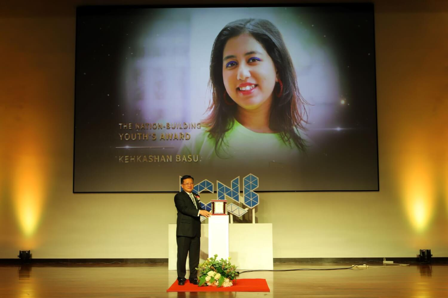 The Nation-Building Youth's Award, Thailand